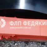 Гибка листового металла - готовая продукция - Фото 3