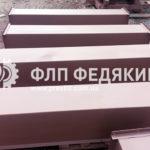 Гибка листового металла - готовая продукция - Фото 2