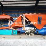 Оборудование для грануляции - Отгрузка Эльдорадо - фото 3