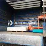 Оборудование для грануляции - Отгрузка Эльдорадо - фото 5