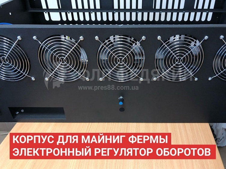 Корпус для майнинг фермы - Электронный регулятор оборотов - фото 1