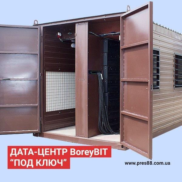 Дата центр Borey Bit