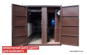 Мобильный дата центр для майнинга - фото 003